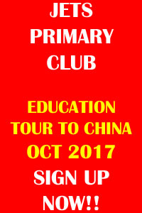 HomepageSideBanner-China-Trip-2017Oct